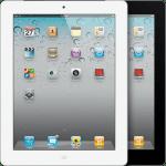 Apple iPad 2 официально признали устаревшим