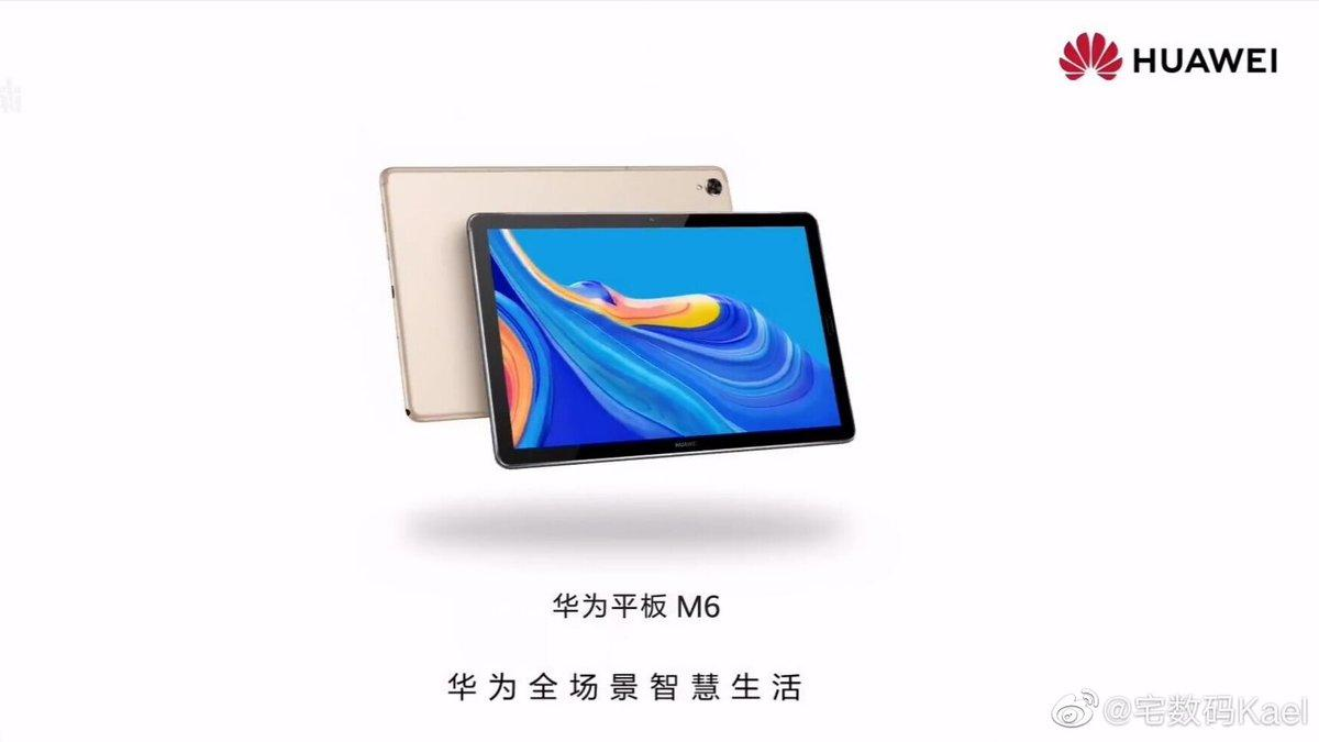 Huawei MediaPad M6 2019