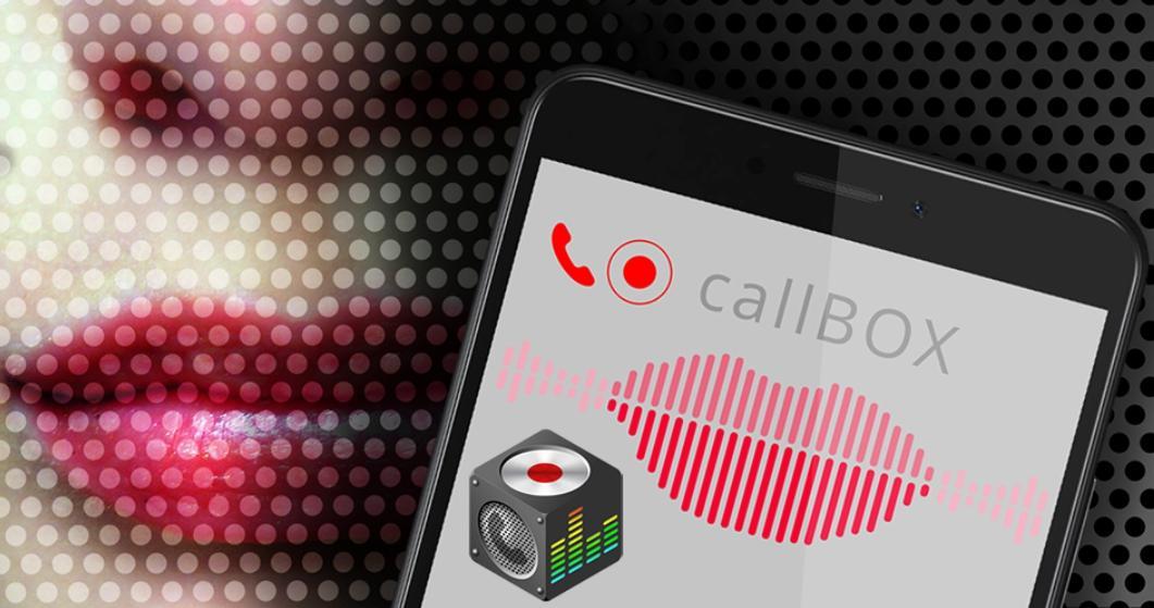 Callbox приложение